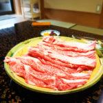 湯の山温泉三峯園の牛しゃぶ夕食