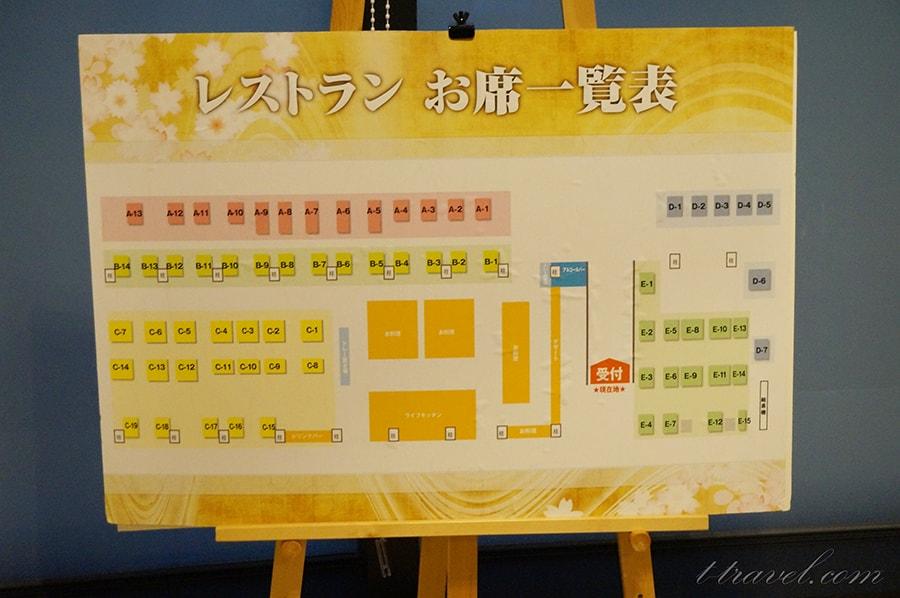 大江戸温泉物語下呂新館バイキングのレストラン