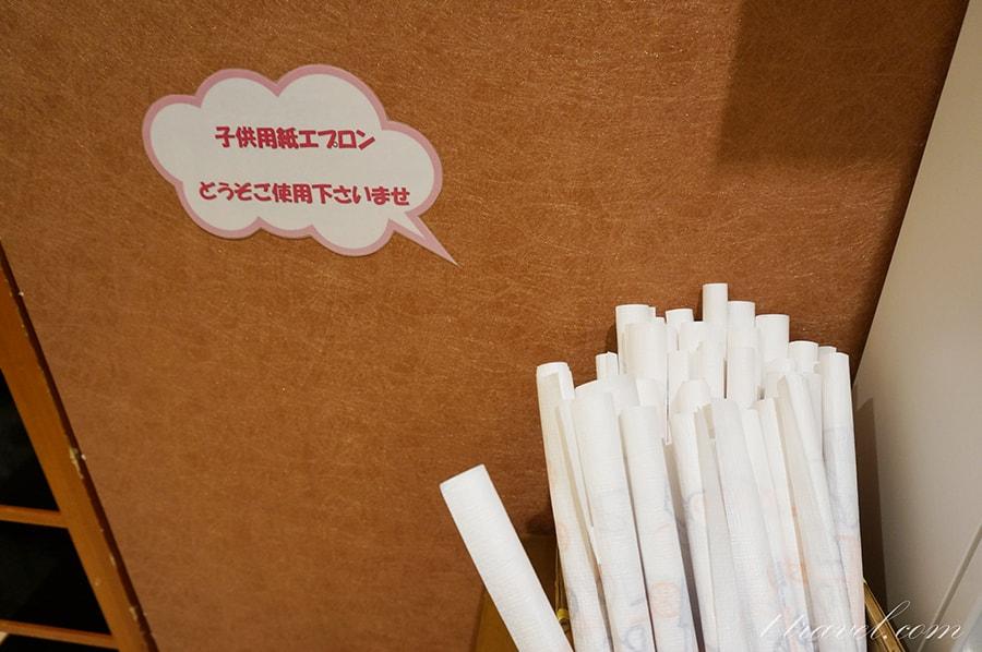 大江戸温泉物語下呂新館の離乳食
