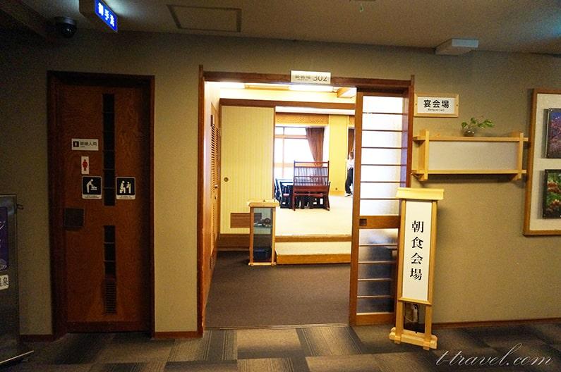 三重県湯の山温泉寿亭の宿泊記直食バイキング