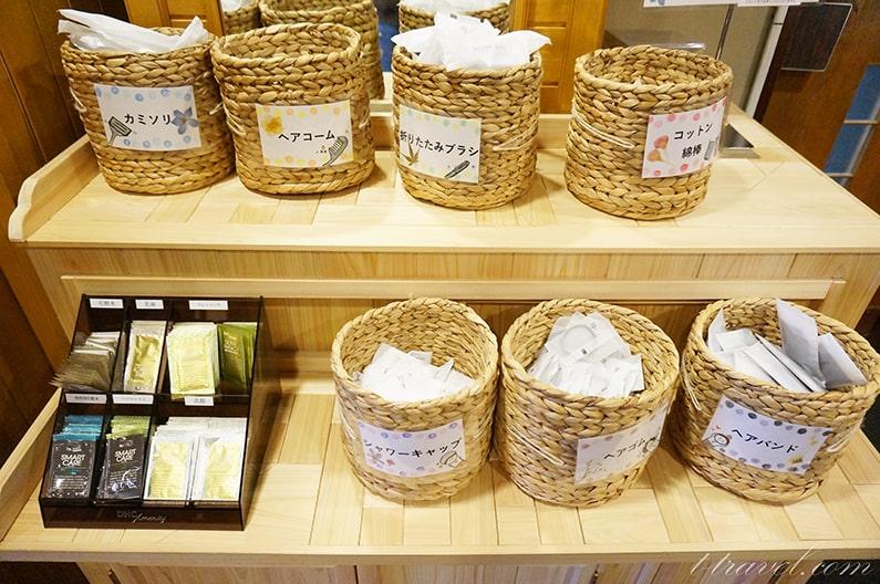 三重県湯の山温泉寿亭のアメニティ