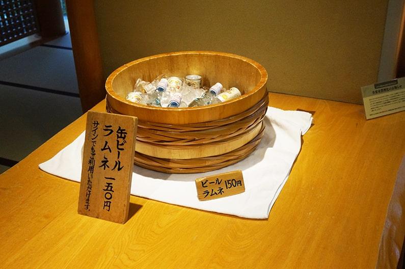 ホテル花水木の和室次の間付、石風呂のお部屋に宿泊。長島のおすすめ宿。